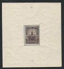 Belgium, Postage Stamp, #B178 Mint NH Sheet, 1936, JFZ