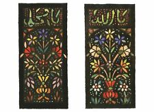 Postcard George Aitchison Design for 2 Stained Glass Windows London MINT