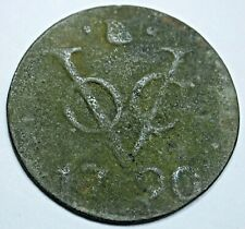 1790 New York Penny Dutch East Indies 1 Duit Antique Colonial Copper VOC Coin