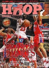 HOOP JAPAN NBA  MICHAEL JORDAN CHICAGO BULLS JANUARY 1997 ALL STAR