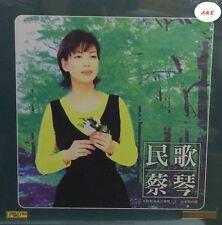 Tsai Chin Folk Song 45rpm 2-LP vinyl Limited No. Edition 蔡琴 民歌