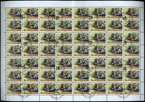 Guinea 2000 Monkeys, WWF Cto Used Complete Full Sheet  #V17719