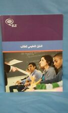 ELS Structure/Speaking/Practice beginner's workbook, Arabic language, 190530