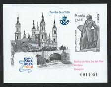 ESPAÑA 2008 - PRUEBA DE LUJO OFICIAL Nº 96 - EXPO ZARAGOZA - ESPAGNE - SPANIEN
