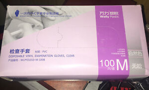 Disposable Vinyl Examination Gloves Size Medium 100