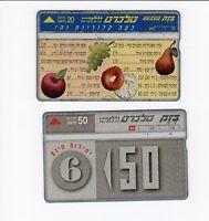 2 TELECARTES  ISRAEL