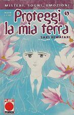 Proteggi La Mia Terra n.  5 di Saki Hiwatari - Prima Edizione Panini