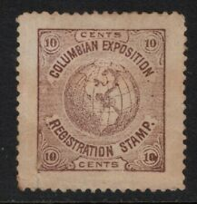 US > 10c 1893 Colombian Exposition Registration Stamp MH