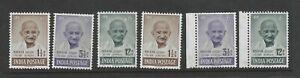 India Scott # 203-205 x2 sets No Gum Mahatma Gandhi Stamps