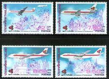 Thailand 1985 Thai Airways set of 4 Mint Unhinged
