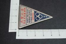 Rare Singapore 1968 First Toa Payoh Primary School Sports Pin Badge F/S (A041)