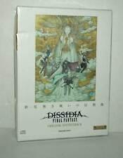 DISSIDIA FINAL FANTASY ORIGINAL SOUNDTRACK CD AUDIO NUOVO VER JAPAN ML3 44346