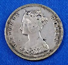 1872/62 H Hong Kong 10 Cents Error Silver Coin