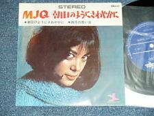 "MJQ MODERN JAZZ QUARTET Japan Original 7""33 rpm EP PLAYS FOR LOVERS"