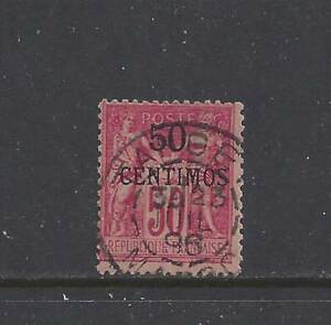 """FRENCH MOROCCO - 6 - USED -TY II - 1891 -""""50 CENTIMOS"""" O/P ON PEACE AND COMMERCE"""
