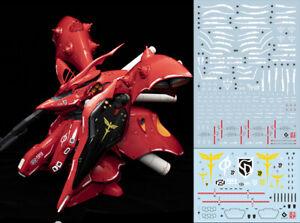Gundam water slide decal SIMP sticker C53 HG 1/144 Nightingale Char Redesigned
