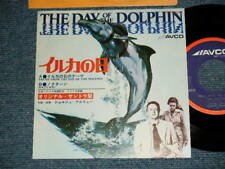 """ost GEORGES DELERUE Japan 1976 NM 7""""45 THEME FROM THE DAY OF THE DOLPHIN"""