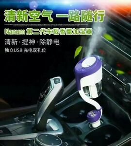 2 in 1 Car Humidifier with USB charge