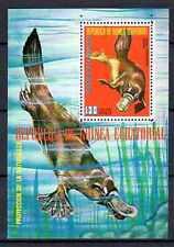 Animaux Ornithorynque Guinée Equatoriale (19) bloc oblitéré