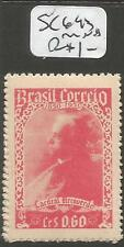 Brazil SC 693 (Price Includes Only One Stamp) MNH (3czy)