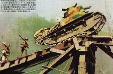 PHOTO ALBUM JAPANESE ARMY NAVY TYPE 89 LIGHT TANK Superb Japan Pictorial book