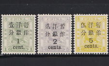 China 1897 Small Dragon Large Surcharged set MNH Gummed Reproduction Stamp sv