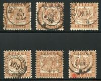 GERMANY STATES BADEN SCOTT# 23 MICHEL# 20 USED LOT OF 6 AS SHOWN