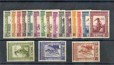 ST THOMAS & PRINCE IS Sc 302-19(SG 344-61)*F-VF LH 1938 VASCO DA GAMMA SET $280