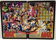 Carte dragon ball Z Fancard Prism Super Battle Card puzzle Saga 4/6 By Youngjiji