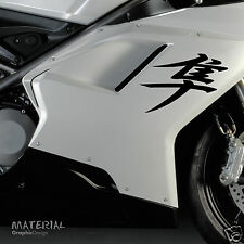 2x Suzuki Hayabusa Logo Sticker Decal - R GSX Bike Motorbike Motorcycle Race KTM