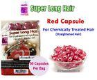 Super Long Hair Vitamin E Capsule Treatment Longer Faster Growth 50 or 150 caps