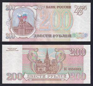 Russia 200 rubles 1993 FDS-/UNC-  C-08