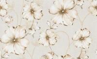 Cream Beige Glitter Flower Floral Motif Textured Wallpaper by Erismann 5970-02
