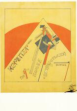 Kunstkarte: El Lissitzky - Komitee zur Bekämpfung der Arbeitslosigkeit