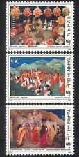 Nepal 1999 Traditional Dance/Music/Theatre/Masks/Costumes 3v set (n38997)