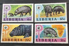LIBERIA #1009-1012. SET OF FOUR (WWF) PGYMY HIPPOPOTAMI.  MNH