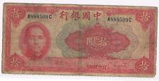 1940 Bank of China Bank 10 Yuan circulated very lucky serial # 888.