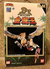 NIB Power Rangers Wild Force Yellow Eagle Zord - Bandai 2007