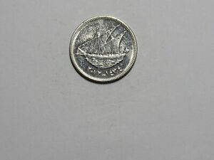 Kuwait Coin - 2012 20 Fils - Brilliant Uncirculated