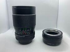 Prakticar Auto 135mm f/2.8 Telephoto Vintage lens. With NEX to M42 Adapter