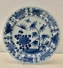 Antique Chinese Kangxi Period  (1662-1722) Blue & White Porcelain Plate / Dish