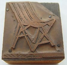 Printing Letterpress Printers Block Old Cloth Beach Chair