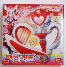 BANDAI Fresh Pretty Cure!(PreCure) : Cure Passion Passion Harp Light & Sound