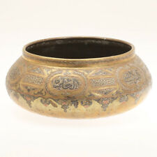 ARABIC ISLAMIC DAMASCENE SILVER INLAID BOWL POT CAIROWARE