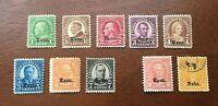 Partial Set Kansas Overprint Stamps. SC658-665 & 667-668---5 M/OG/NH & 3 H