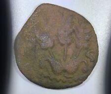 JUDAEA: Prutah of Herod Agrippa, 41-44 AD —————> HEROD THE GREAT'S GRANDSON