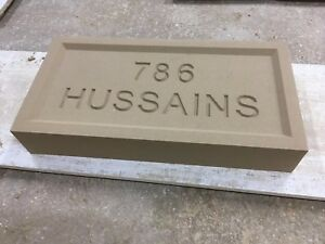 Cast Stone House Name Plaques