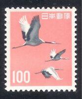 Japan 1961 Manchurian Cranes/Birds/Nature/Wildlife/Conservation 1v (n27243)
