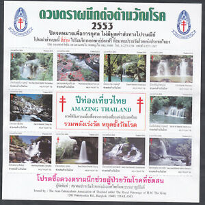 Thailand 2010-2019 Anti-TBC sheets 10 different