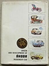 ORIGIN & DEVELOPMENT OF SKODA PASSENGER CAR History Colour Plates 1894-1984